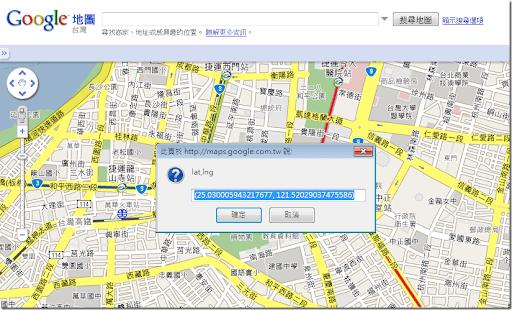 GIS Tech: Google 地圖中心座標查詢
